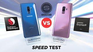 Galaxy S9+ (Snapdragon) vs Galaxy S9+ (Exynos) SPEED TEST