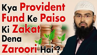 Provident Fund - PF Ka Paisa Jo Jama Hota Hai Kya Uspar Bhi Zakat Dene Hai Ya Nahi By Adv. Faiz Syed