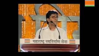 Mr Raj Thackeray's rally 3rd May 2008's Shivaji Park Rally   YouTube 360p