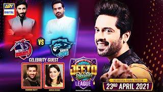Jeeto Pakistan League | Ramazan Special | 23rd April 2021 | ARY Digital
