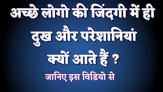 HAVE FAITH | SATNAM SAKHI | SANT HARISH. MOTIVATIONAL SPEECH.