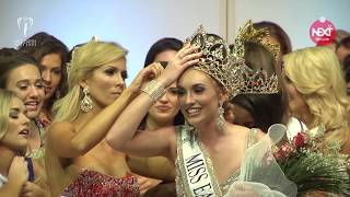 Fail Crowning - 2016 Miss Earth United States - Corrin Stellakis