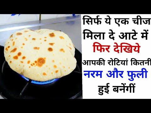 Roti, Phulka, Chapati Recipe | How to make Soft Chapati step by step | Indian Flat Bread Recipe