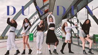 [KPOP IN PUBLIC] EVERGLOW (에버글로우) - DUN DUN Dance Cover by The Miso Zone
