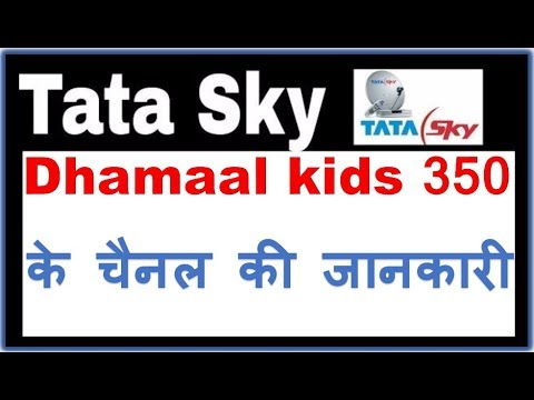 Tata sky dhamaal package   tatasky hd  tata sky plans tatasky review  tata sky plans detail