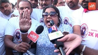 Kaushal Army Admins About 2k Run | Kaushal Army 2K RUN Video | #Kaushal | YOYO TV Channel