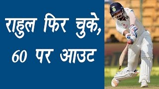 India vs Australia : KL Rahul goes for 60, Cummings mind-games come to play