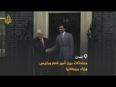 Xxx Mp4 🇬🇧 🇶🇦 أمير قطر ورئيس الوزراء البريطاني يبحثان بلندن مستجدات المنطقة 3gp Sex