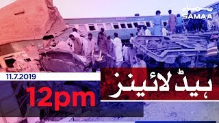 Samaa Headlines - 12PM -11 July 2019