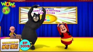 Motu ka katthak - Motu Patlu in Hindi - 3D Animation Cartoon - As on Nickelodeon