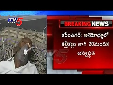 Xxx Mp4 20 People Hospitalized For Taking Adulterated Toddy Ayodhya Karimnagar TV5 News 3gp Sex