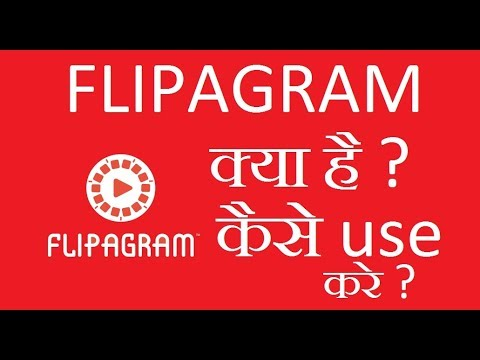 How to use Flipagram in Hindi, effects, android or iphone 2017