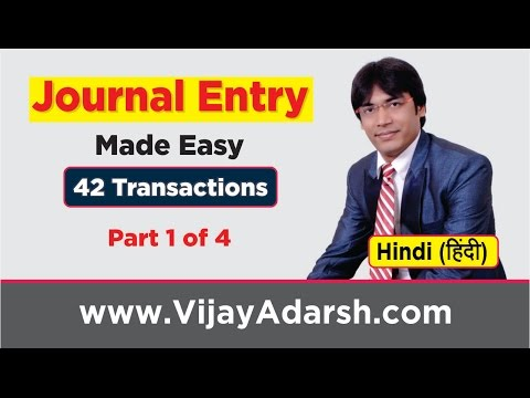 Journal Entry 42 Transactions Part 1 of 4 by Vijay Adarsh | StayLearning | (in HINDI)