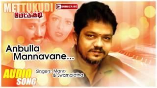 Anbulla Mannavane Song | Mettukudi Tamil Movie Songs | Karthik | Nagma | Sirpy | Music Master