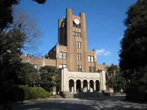 university of tokyo 3
