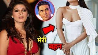 खूबूरस्ती में Twinkle Khanna को भी मात देती है Akshay Kumar की साली, देखे वीडियो