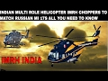 INDIAN MULTI ROLE HELICOPTER IMRH CHOPPERS TO MATCH RUSSIAN MI 17S ALL YOU NEED TO KNOW