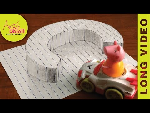 How To Draw 3d Raising letter C - 3D Illusion - Very Easy 3D Trick Art on paper - LONG VERSION -