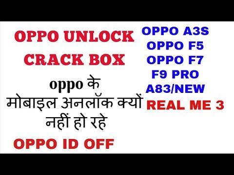 OPPO UPDATE | OPPO OFFLINE UNLOCK | TESTPOINT |OPPO UNLOCK BY