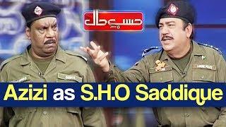 Hasb e Haal 15 December 2018 | Azizi as SHO Saddique | حسب حال | Dunya News