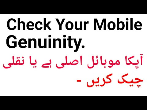 how to check your mobile genuine or not ? track  through IMEI number