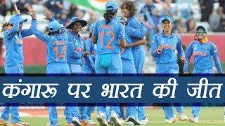 Women World Cup 2017: India beat Australia to enter final, highlights | वनइंडिया हिंदी