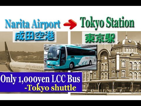 TOKYO.[成田空港] How to get Tokyo shuttle Bus(only 1000yen,LCC bus) at Terminal-3 at Narita-airport.