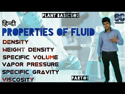 [Hindi] Properties of fluids - Density, weight density, Specific volume, Specific gravity.