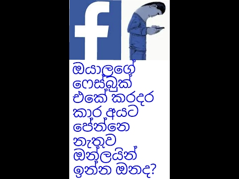 how to turn off chat  someone on facebook