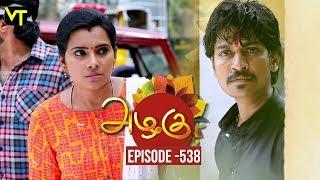 Azhagu - Tamil Serial | அழகு | Episode 538 | Sun TV Serials | 26 Aug 2019 | Revathy | VisionTime