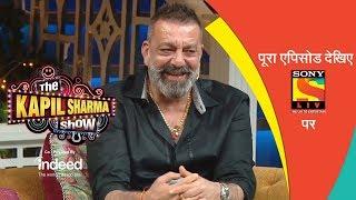 दी कपिल शर्मा शो | एपिसोड 74 | कपिल और संजू बाबा के सितारे | सीज़न 2 | 14 सितंबर, 2019