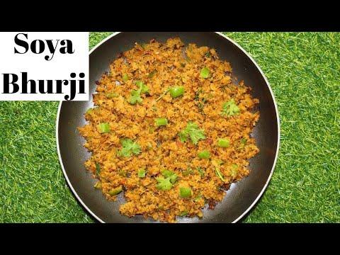 Soya Bhurji | soya chunks bhurji | soya keema recipe | soya bhurji recipe |