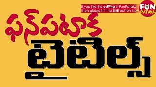 FunPataka TITLES | Pranks in Hyderabad 2020 | Latest Telugu Pranks | FunPataka