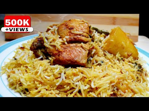 [Mauritian Cuisine] Easy Chicken Biryani Recipe   Briani de Poulet