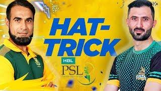 Top Hatricks By Multan Sultans Tiger In PSL 2018 | Junaid Khan And Imran Tahir Hatrick |HBL PSL 2018