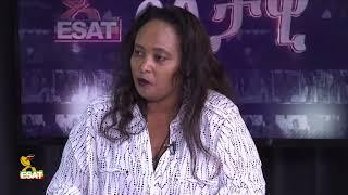 ESAT Eletawi Tus 22 May 2018 - PakVim net HD Vdieos Portal