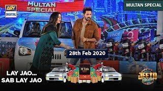 Jeeto Pakistan | Multan Special | Guest | Asim Azhar | 28th Feb 2020