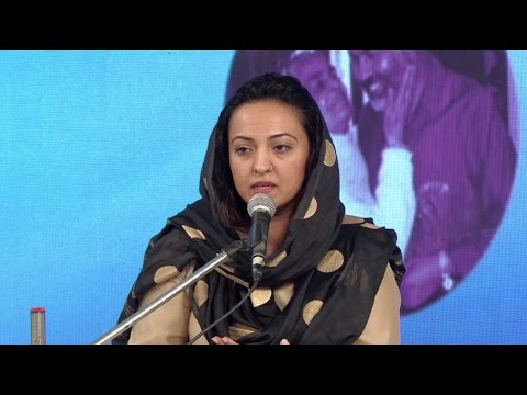 Download Guru Da Pyar Mil Jave | Punjabi Song Neha Batra