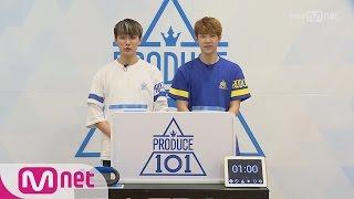 PRODUCE 101 season2 [101스페셜] 히든박스 미션ㅣ김재한(MMO) vs 유경목(토탈셋) 161212 EP.0
