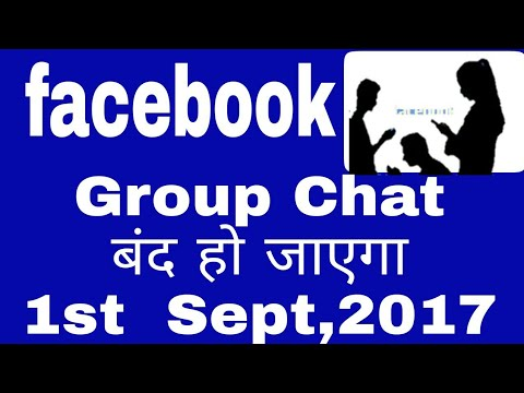Facebook group chat close on 1st sept,2017 officially announced by Facebook