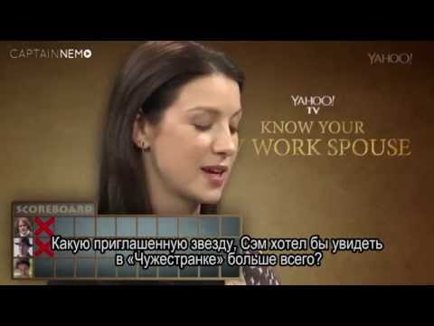 Know Your Work Spouse with Caitriona Balfe [RUS SUB] on Yahoo! TV