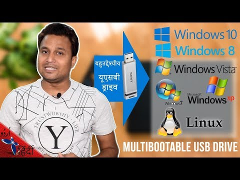 How to Create a Windows/ Linux Multi Bootable USB Flash Drive with Demo Hindi/Urdu