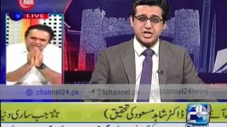 Meray Aziz Humwatno 9th April 2016