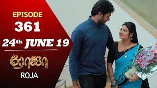 ROJA Serial | Episode 361 | 24th Jun 2019 | Priyanka | SibbuSuryan | SunTV Serial | Saregama TVShows