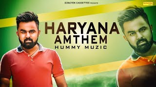 Haryana Anthem | Hammy Muzic, Guri Nimana | New Most Popular Haryanvi Song 2019