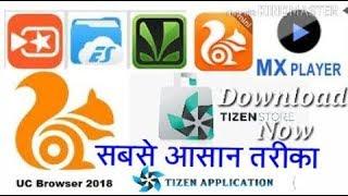 How to download Uc mini tpk app in Samsung Z1 Z2 Z3 Z4 Z5