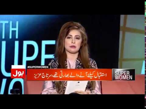 NEWS ALERT WITH SUPER WOMEN ON COL HABIB ABDUCTION