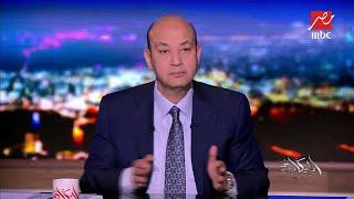 عمرو أديب تعليقا على الزيارات المفاجئة لوزير النقل الجديد: مفيش وزير في العالم بيعمل كده