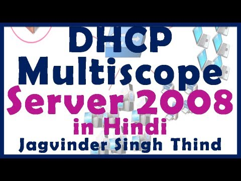 DHCP MulteScope -  DHCP Configuration server 2008 - Part 7