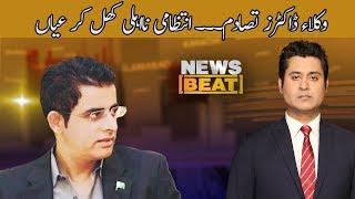 Barrister Ehtesham Amir-ud-din VS Irshad Bhatti   SAMAA TV   16 December 2019
